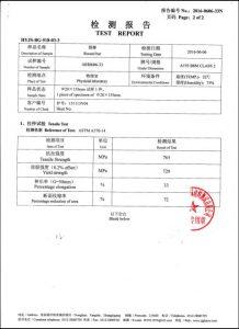 Сертификат за А193 Б8М ЦЛ2