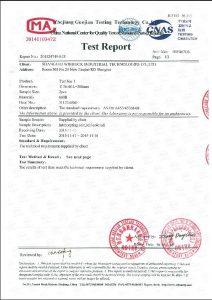 Сертификат за А453 660Б