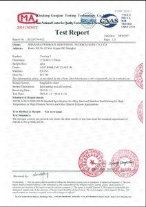 Сертификат за С31254