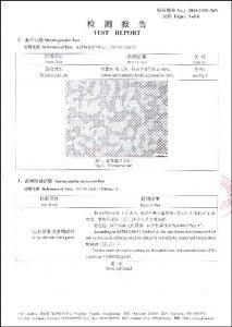 Сертификат за С32760
